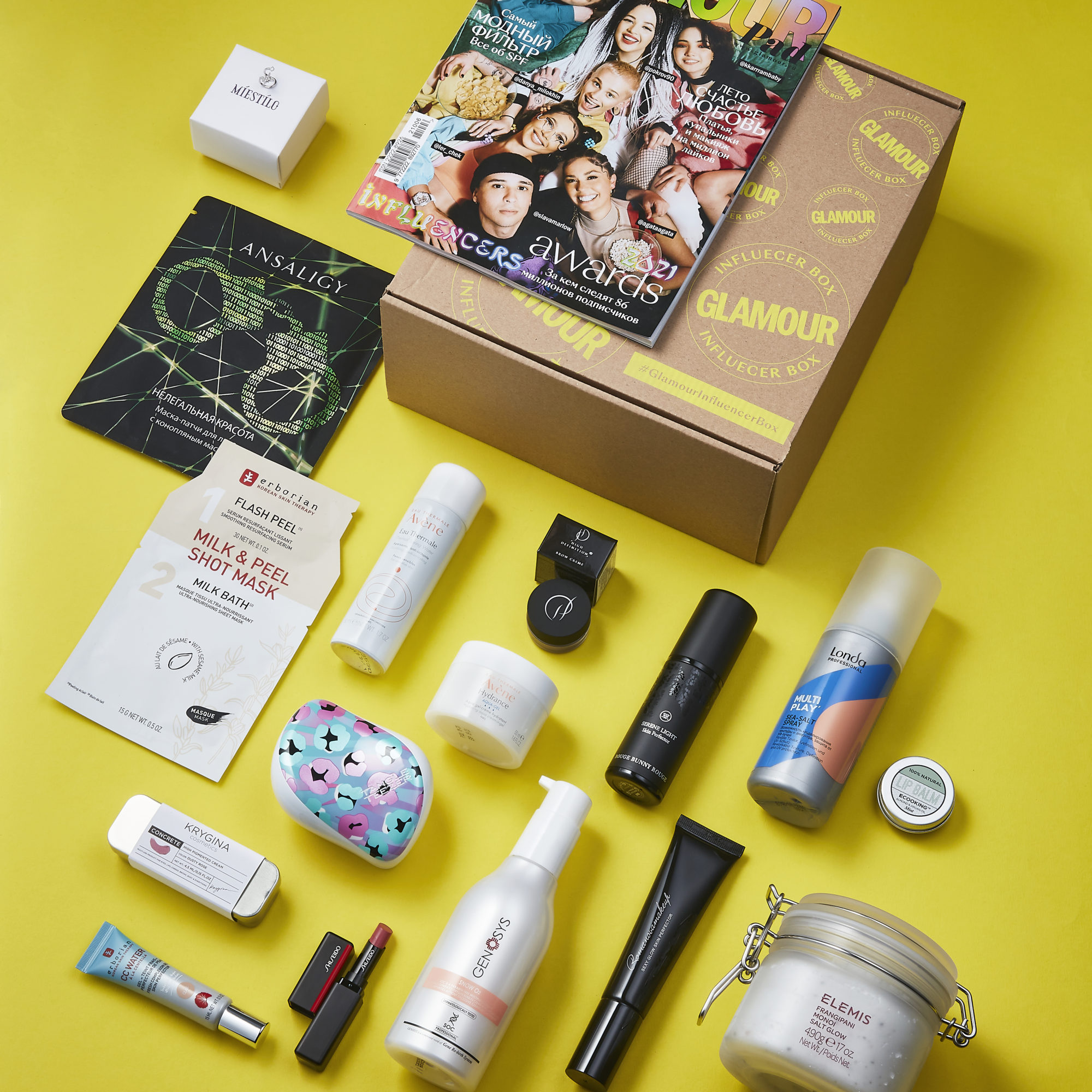 GLAMOUR INFLUENCERS BOX