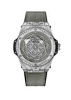 Часы Hublot Big Bang One Click Sang Bleu Steel Grey Diamonds, 1 369 400 рублей, бутики Hublot