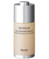 Lifting Radiance Concentrate от  Sensai