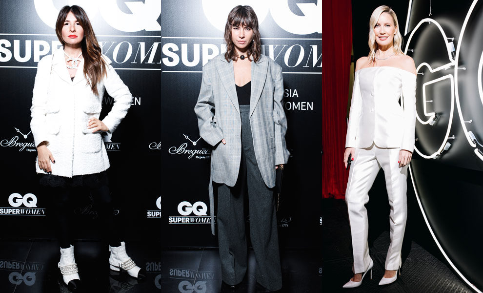 Гости премии GQ Super Women