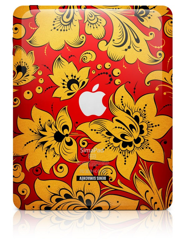 ipad-back-red-gold1.jpg