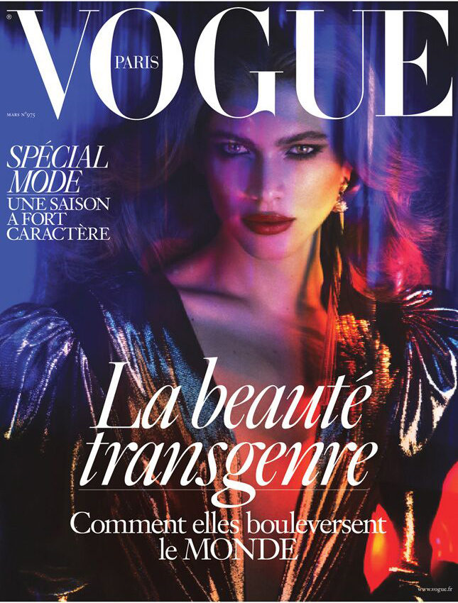 Vogue Paris, март 2017