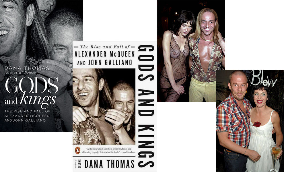 Gods and Kings: The Rise and Fall of Alexander McQueen and John Galliano, Дана Томас, $24, amazon.com