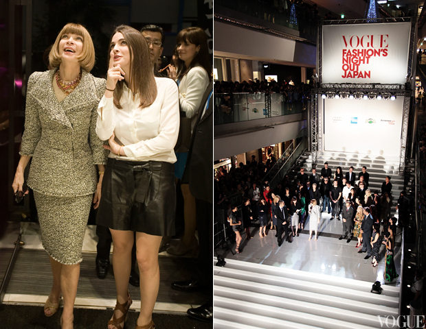 Anna Wintour. Editor of US Vogue and her daughter Bee Shaffer.jpg