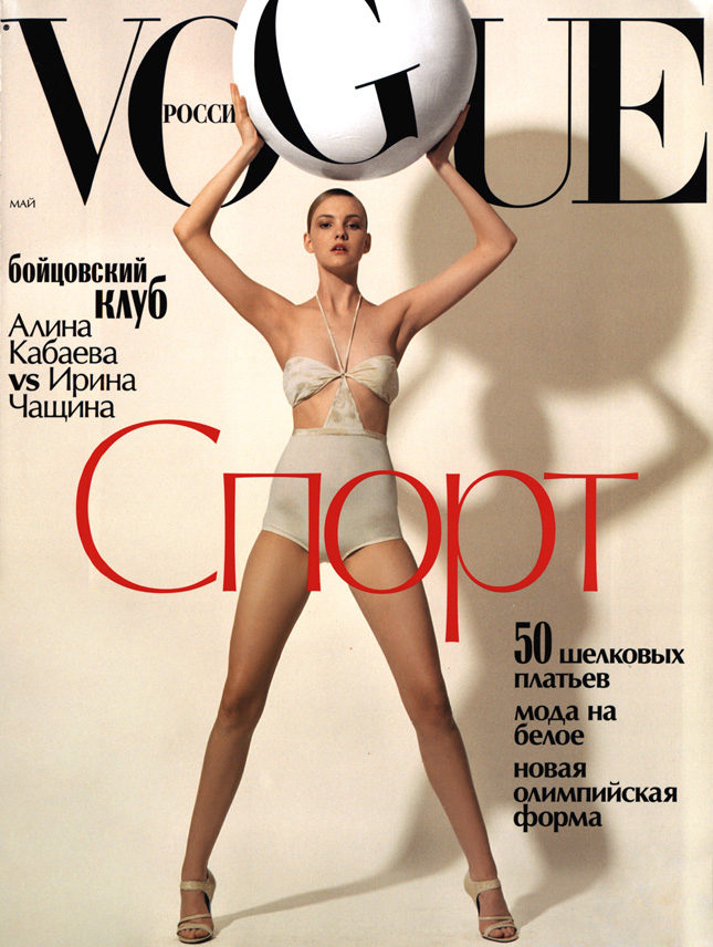 Спорт in Vogue
